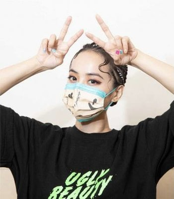 2+1片)蔡依林  2021 ugly beauty演唱會 工作人員限定口罩 月河藍淡黃款-2片賣場+一片1代斧頭 含運