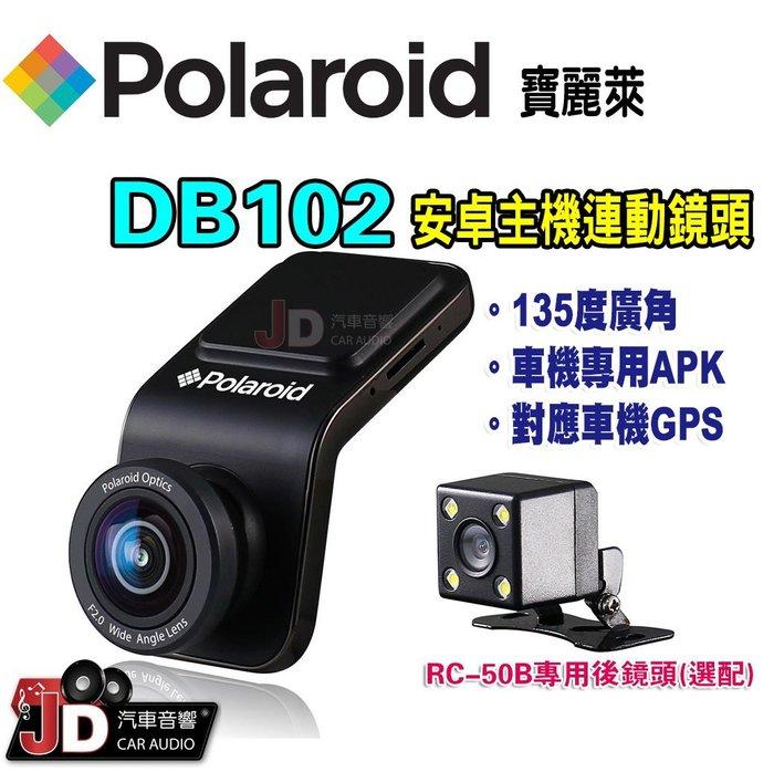 【JD汽車音響】寶麗萊 Polaroid DB102 安卓機USB行車記錄器 安卓主機連動攝影鏡頭。RC-50B可當倒車