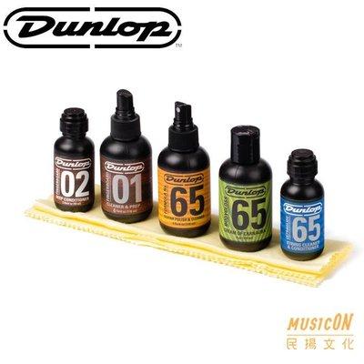 【民揚樂器】Dunlop 吉他保養組 ...