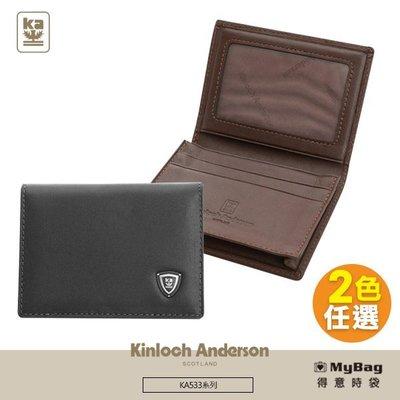 Kinloch Anderson 金安德森 皮夾 單色優質男 橫式名片夾 牛皮卡夾 KA53307 得意時袋