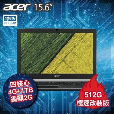 "15.6"" 洽詢保證便宜 Acer A715-71G-715Z (i7-7700HQ/1050/4G/1T)"