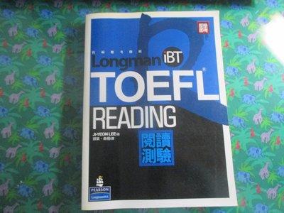 【鑽石城二手書】2007初版《iBT托福應考勝經:閱讀測驗--Longman iBT TOEFL:Reading》無畫記