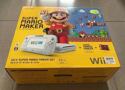 免運【Wii U 32GB 瑪莉歐製作大師 限定同捆遊戲主機】盒完整 配件齊 無改機 絕版日規機  二手美品 可玩Wii+WiiU所有遊戲 超級馬力 任天堂