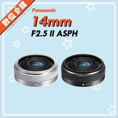 【促銷價9500【台灣松下公司貨】Panasonic LUMIX G 14mm F2.5 II ASPH 2代 二代鏡頭