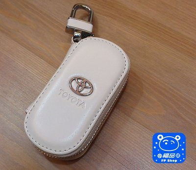** 福品小舖  ** 豐田 TOYOTA   ALTIS RAV4  各車系 汽車皮革  鑰匙包 鍍鉻 LOGO