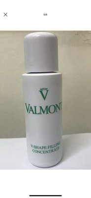 Valmont 豐妍精華液 v shape concentrate 125ml