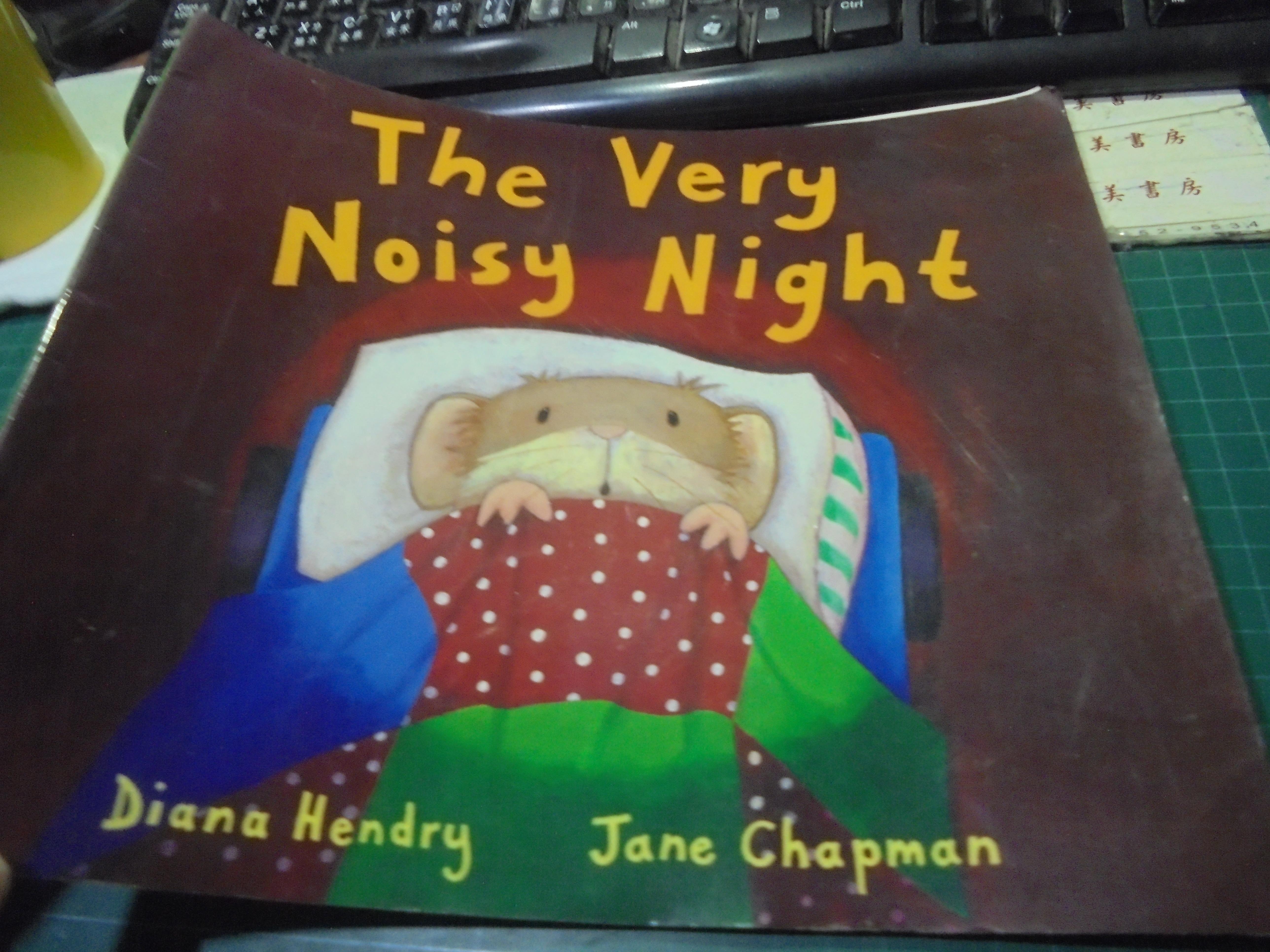 英文平裝讀本閱讀繒本 the very noisy night 位編91