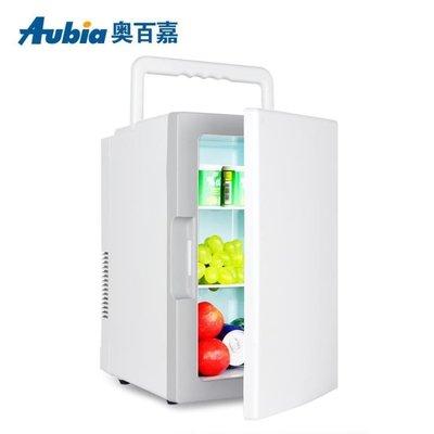 【興達生活】奧百嘉18L雙核小型迷妳家用電冰箱車載車家兩用制冷宿舍冷藏暖箱`29955
