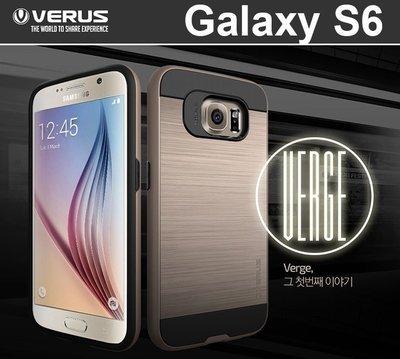 出清 VERUS 韓國 三星 Galaxy S6 S6 edge 防撞 髮絲紋 超薄 保護殼 軟殼 手機殼 現貨