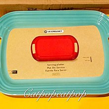 Le Creuset 全新 Coolmint Small BBQ Platter