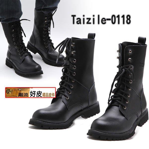 潮流好皮-Taizile-0118內增高長筒潮靴 韓版英倫軍靴 天然牛皮時尚情侶靴 冬季刷毛獨家特賣