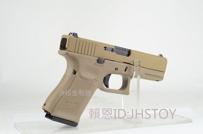 JHS((金和勝 生存遊戲專賣))免運費 WE 沙色 G17 Gen5 瓦斯手槍 4776