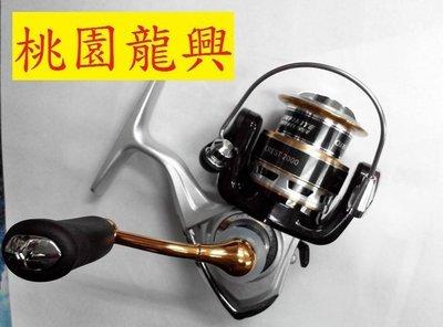 {龍哥釣具2}DAIWA CREST 1000型 高機能捲線器 烏溜 小路亞皆適宜