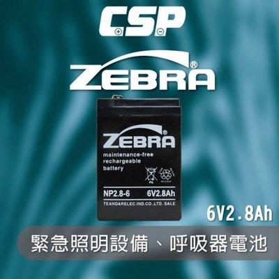 【電池達人】NP2.8-6 6V2.8...