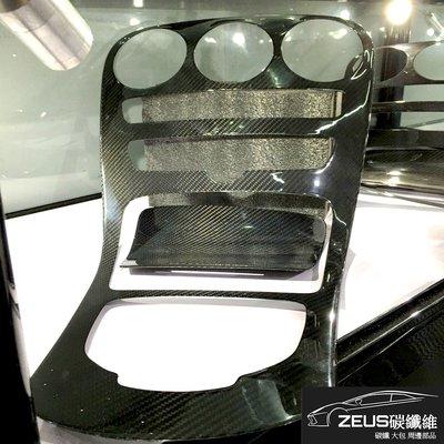 【ZEUS碳纖維】賓士 BENZ w205 c205 S205 [中控飾板] 碳纖維 C300 C250 C43