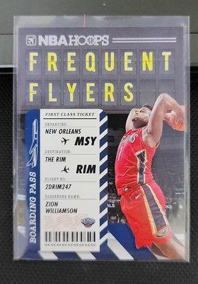 【林北卡好】Hoops Frequent Flyers 胖虎機票