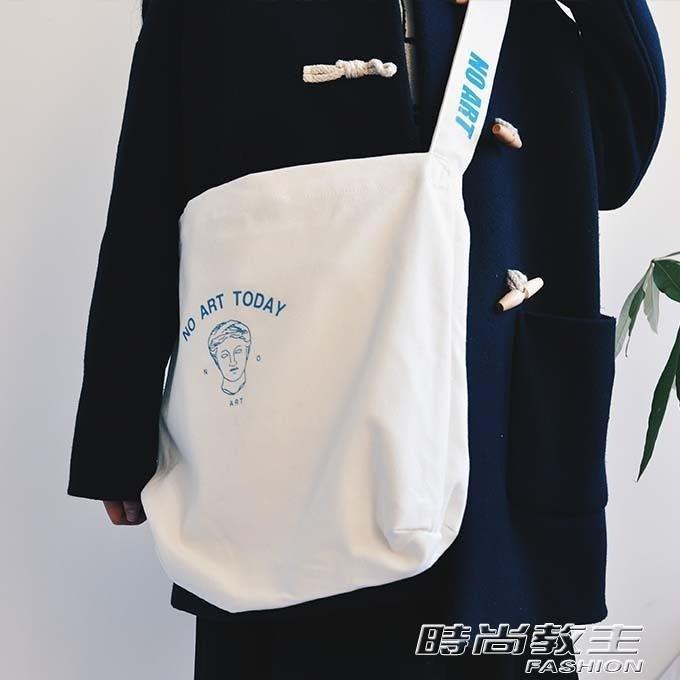 原創英文字母NO ART繫列文藝小清新帆布包袋個性白色斜跨單肩款DBX
