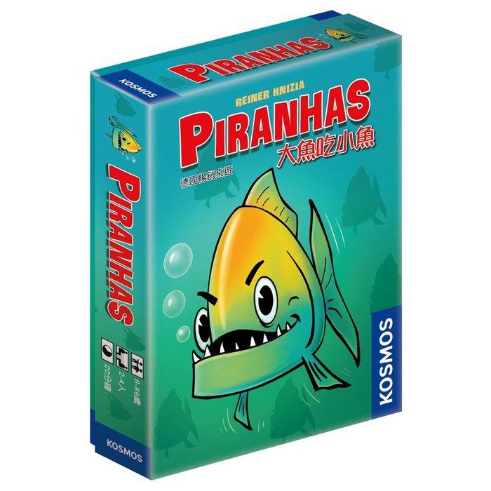 【大衛】KOSMOS遊戲禮物組(附贈牌卡套)大魚吃小魚+髒小豬