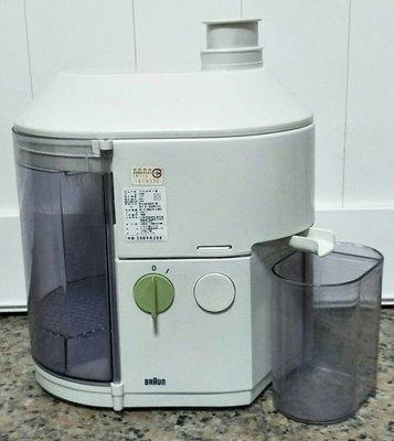 德國百靈 BRAUN MP80 蔬果榨汁機........德國製造(1)