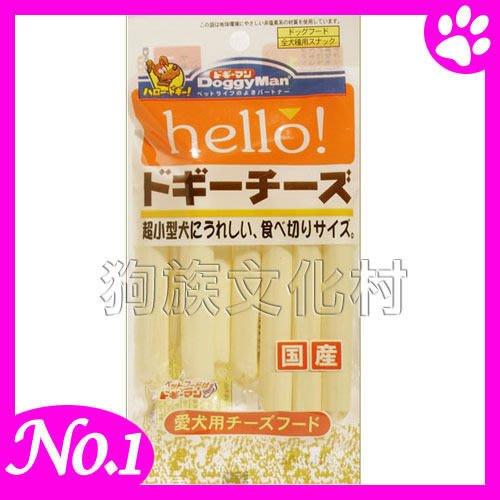 ☆~狗族遊樂園~☆【老犬適用】日本Doggyman起司條 新包裝每包 6條入