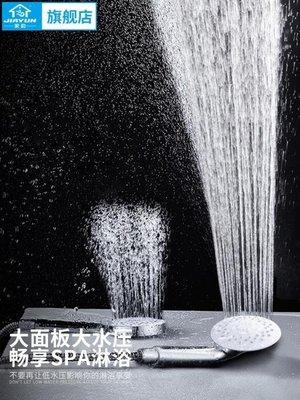 家韻大水珠增壓淋浴花灑噴頭大出水手持洗澡家用加壓淋雨單蓮蓬頭