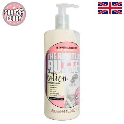 跟Selia日本購英國Soap&Glory Righteous Butter 滋潤黃油身體乳500ml