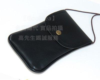 【GooMea】3免運 Realme X2 Pro XT 單層斜背 掛脖 掛頸 皮套 保護套 手機套 黑