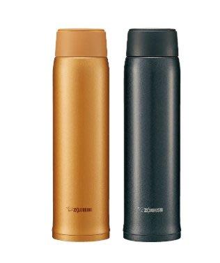象印 0.6L 可分解杯蓋不鏽鋼真空保溫杯 SM-NA60