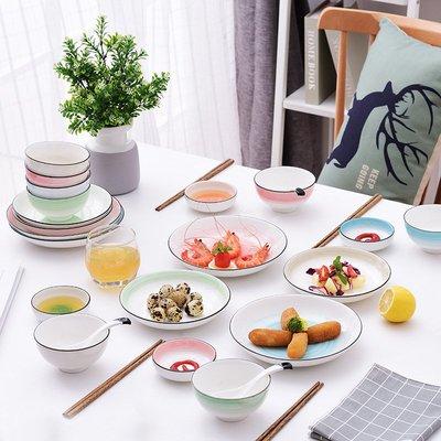 有一間店-日式陶瓷碗碟套裝創意螺紋漸變色餐具手繪盤子家用調味碟(規格不同 價格不同)