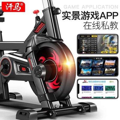 HANMA動感單車超靜音健身單車家用腳踏車室內運動自行車減肥健身器材健身車