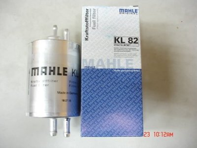 【SFF雙B賣場】 BENZ 97年後用 德國KNECHT/MAHLE製 汽油芯子[2進2出] W202 W203 W208 W210 W211 W220