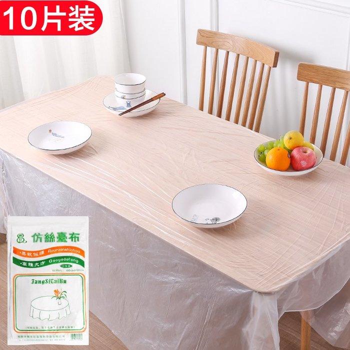 奇奇店-加厚一次性桌布透明塑料長方形餐桌臺布家用防水防油塑料薄膜圓桌(買多件有優惠)