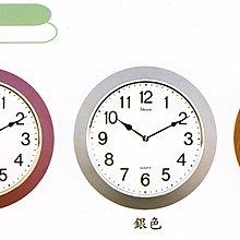 KKn C73_030700 天王星(TELESONIC) 9620 日本機芯 時尚時鐘