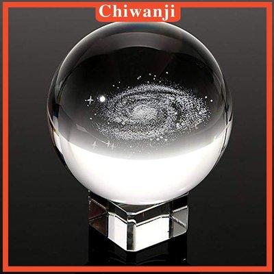 現貨 可開發票CLEAR GALAXY GLASS CRYSTAL BALL SCIENCE ASTRONOMY