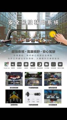 [[娜娜汽車]] 豐田 5代 RAV4 專用 電子後視鏡4錄行車紀錄器 原廠行後視鏡 全螢幕顯示 升級GPS導航