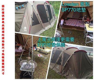 FB銷售冠軍 /CM22112 STD防水訂製(二件式)/咖啡色下單處