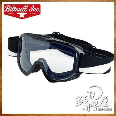 三重《野帽屋》美國 Biltwell 騎士 風鏡 Moto Goggle 復古 美式 鏡可拆‧BOLTS BLACK