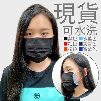 【男人幫】Masks口罩套,可代寄國外/加耳掛/加鼻樑 可水洗 可換不織布濾材-台灣製