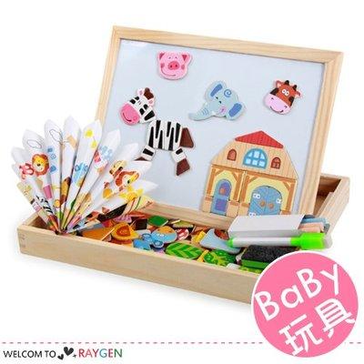 HH婦幼館 木製玩具卡通動物磁性拼拼樂 雙面拼圖畫板【1X060M717】