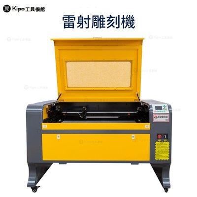 雷射雕刻機橡膠壓克力木頭雷射切割機- MAE001109A