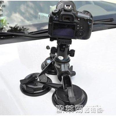 相機吸盤 車載攝影拍攝架穩定器車拍三爪吸盤跟蹤支架適用單反相機5d2 5d3 MKS