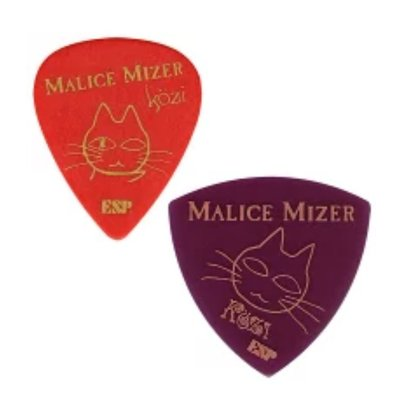 〖好聲音樂器〗ESP Artist Pick Series MALICE MIZER 25th Anniversary