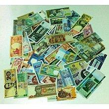 【萬龍】世界各國紙鈔50種不重複(圖為範例)