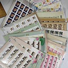 台灣郵政小版張,含特503,504,509,510,512,514,520,522,以上各1版20套,(2615) 全品