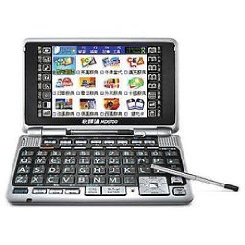 快譯通MD6700(MD-6800)電腦辭典 翻譯機1台(MD6800 MD6900 MD7000參考)