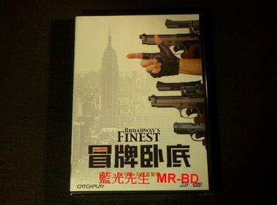 [DVD] - 冒牌臥底 Broadway's Finest ( 威望正版 )
