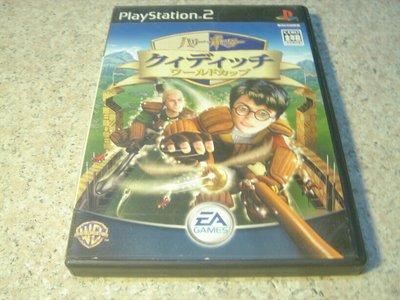 PS2 哈利波特-魁地奇世界杯 Harry Potter 日文版 直購價400元 桃園《蝦米小鋪》