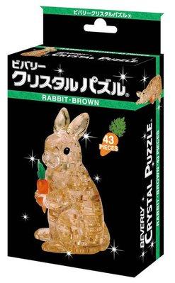 拼圖專賣店 日本進口拼圖 50234(3D水晶立體造型拼圖 兔子 咖啡色)