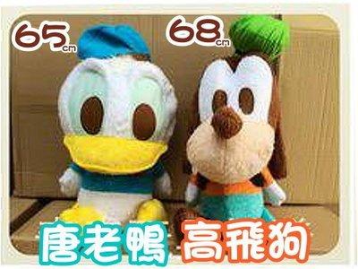 【林口泡泡的店】迪士尼 Q版 唐老鴨 高飛狗 玩具總動員 胡迪 巴斯光年 娃娃 抱枕 玩偶