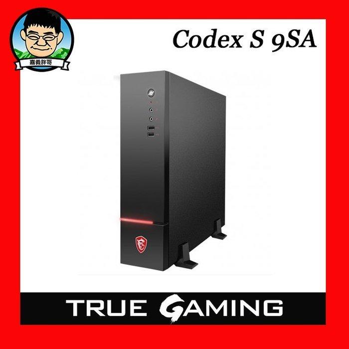 微星Codex S 13升體機小型化桌機 Quado P600繪圖卡 i3-9100F 16G 雙碟